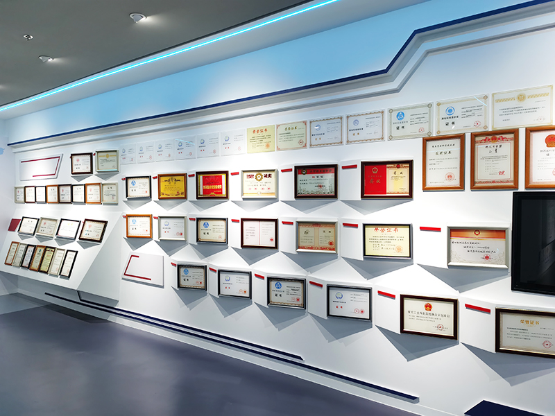 企业文化墙内容设计