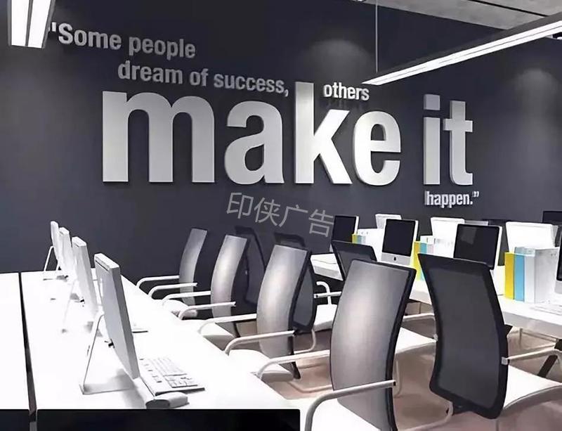 企业背景墙,办公室背景墙