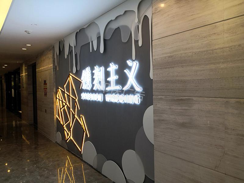 公司前台logo墙