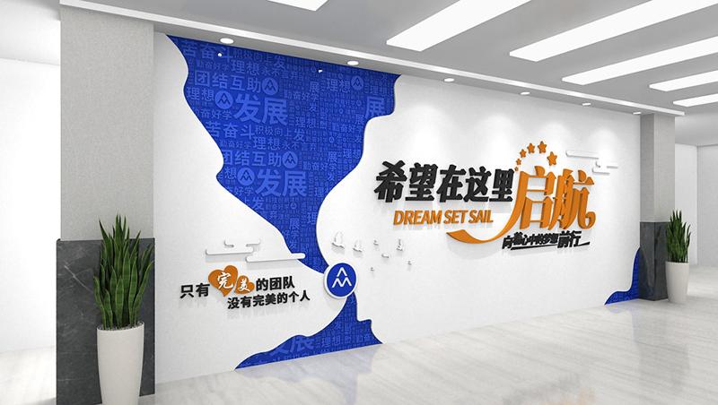 文化墙,文化墙设计,上海文化墙设计公司