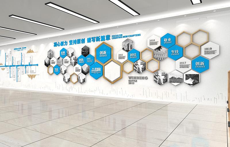 形象墙,企业形象墙,企业形象墙设计