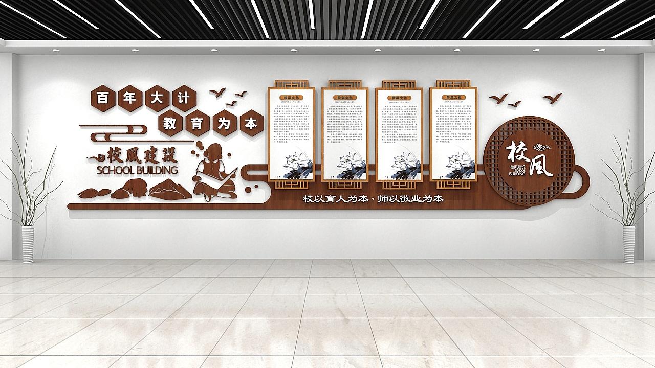 校园文化墙,校园文化墙设计,校园文化墙建设