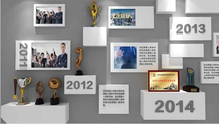文化墙,企业文化墙,文化墙设计